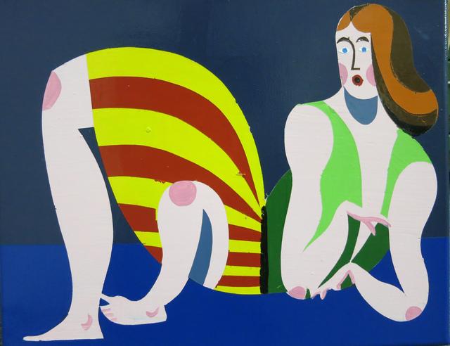 , 'untitled II,' 2015, Galerie Kleindienst