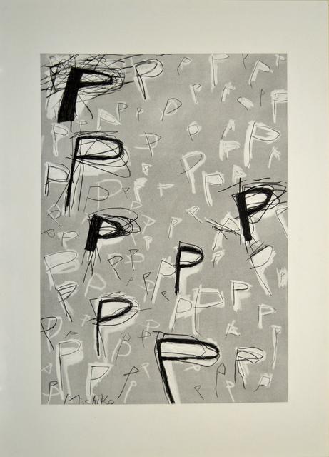 , 'The shape of P,' 2014, Kami ya Co., Ltd.
