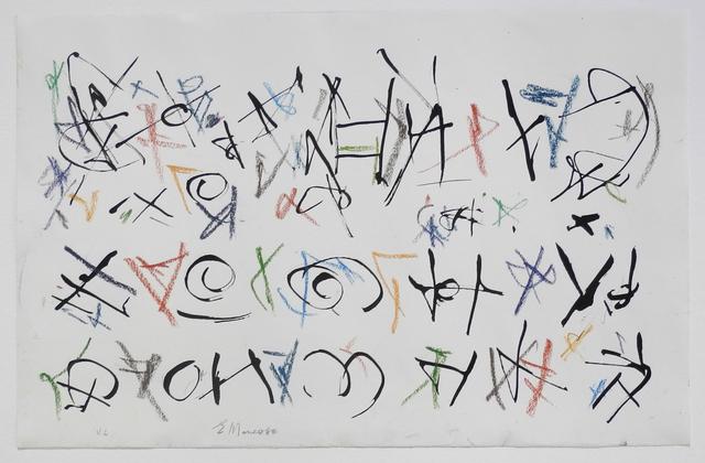 , 'untitled (V.6),' 1993, Galerie Mikael Andersen