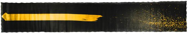 , 'Il-Pil-1,' 1978-1981, Arario Gallery