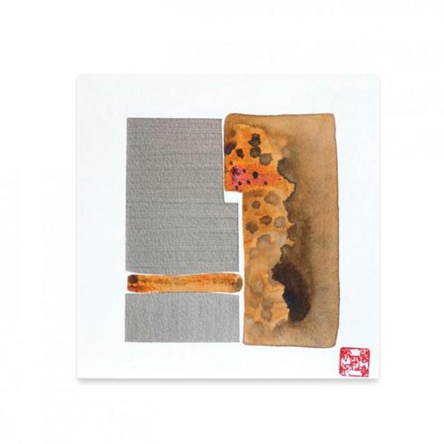 , 'SAPOE 143,' , Exhibit by Aberson