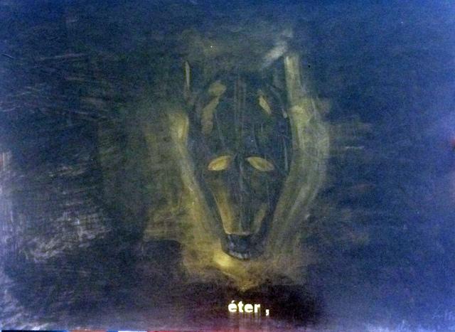 , 'Gestalt Series Mascara, Mali, Bambara ,' 2008, Diana Lowenstein Gallery