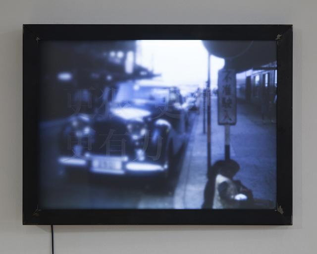 , 'Wilder, Sharper, Stronger,' 2016, Blindspot Gallery