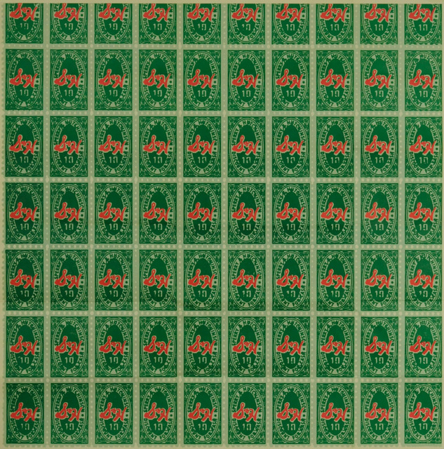 Andy Warhol, 'S&H Green Stamp Print', 1965, MSP Modern Gallery Auction