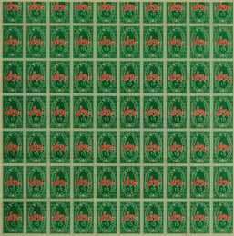 S&H Green Stamp Print