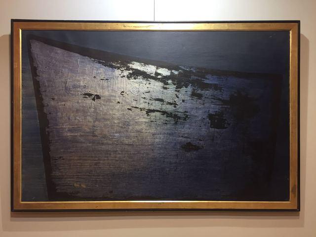 , 'N°4-1960 - Un bateau,' 1960, Jérôme Poggi