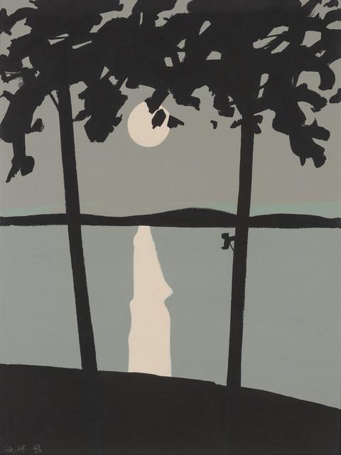 Alex Katz, 'Luna Park 2 (Maravell 67; Schröder 68)', 1973, Doyle