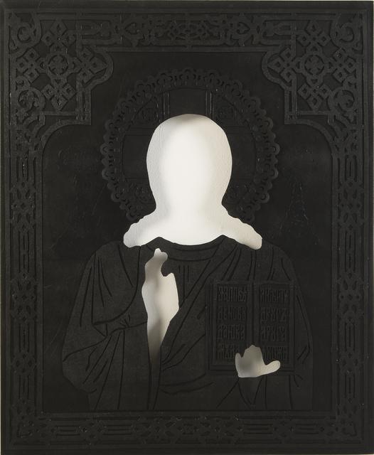 Vasily Slonov, 'Robe For Chemichal Protection №3', 2016, 11.12 Gallery