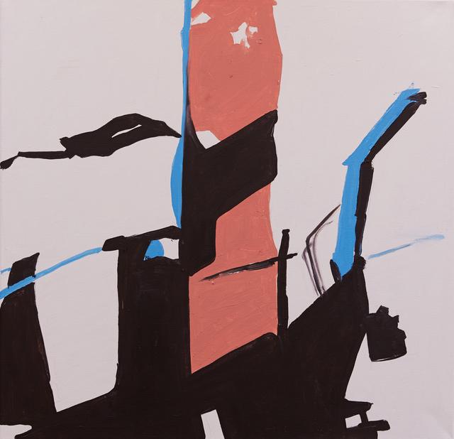 , 'Dialogue with Blue Border,' 2014, Gallery Baton
