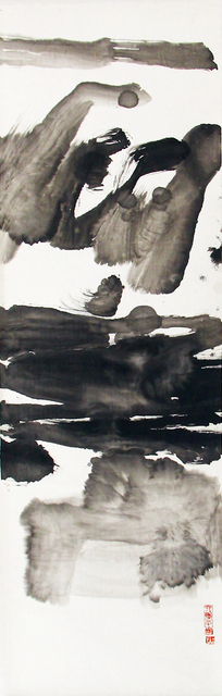 Cai Heng 蔡珩, 'Fluidity 1 随笔 一', 2013, iPreciation