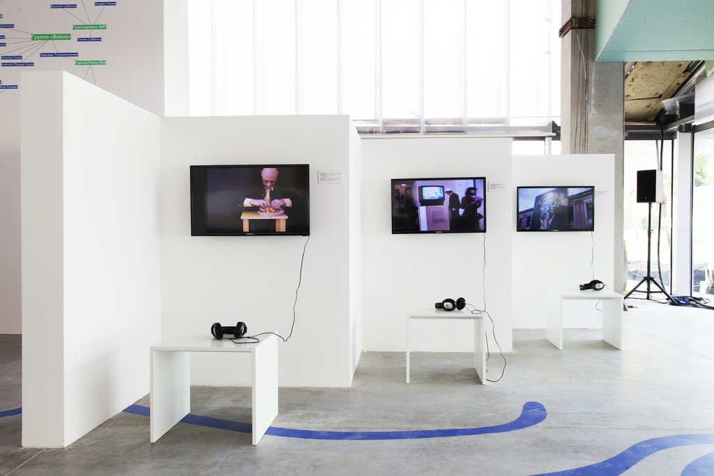 """""""The Family Tree of Russian Contemporary Art"""" (2015) at Garage Museum of Contemporary Art, Moscow. Photo: Lily Idov"""