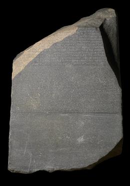 'The Rosetta Stone', 196 BCE, Sculpture, British Museum