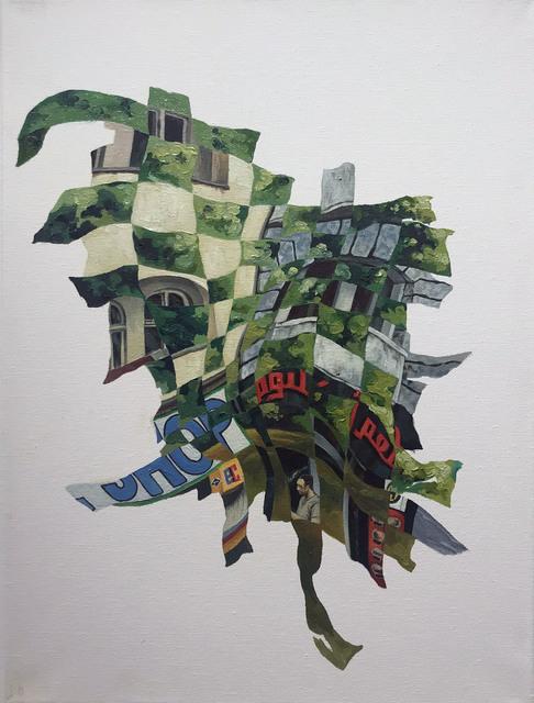 , 'Arab Street,' 2018, Wook + Lattuada Gallery