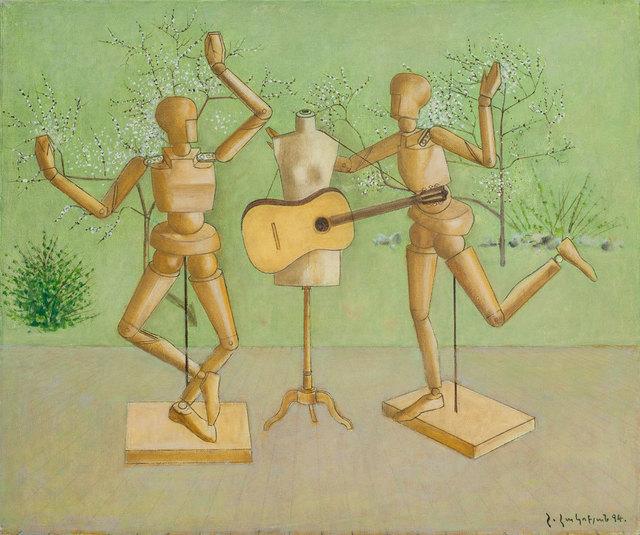 , 'Singers,' 1999, Tufenkian Fine Arts