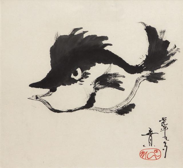 , 'Angry Fish (MA-032),' 1977, Erik Thomsen