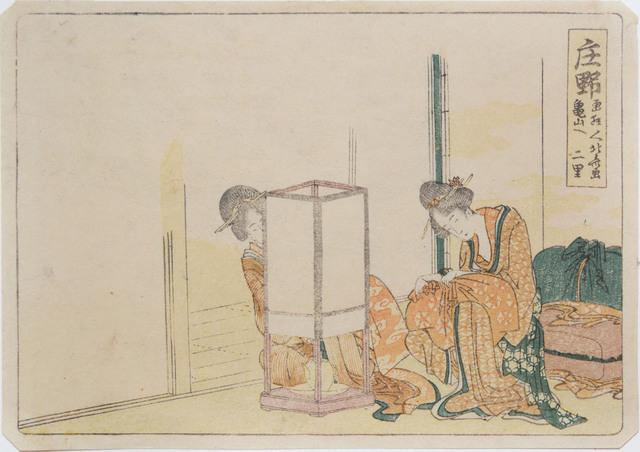 Katsushika Hokusai, 'Shono', 1804, Ronin Gallery