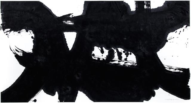, 'Xun Mu (Flexibility),' 2016, Hanart TZ Gallery