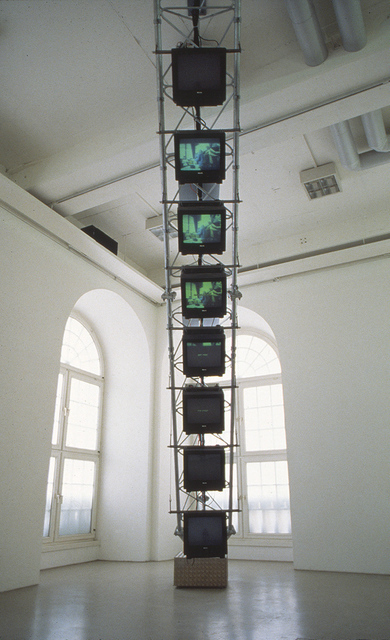 , 'Transmission Tower: Sentinel,' 1992, Wilkinson
