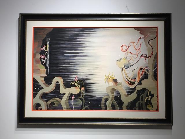 Dr. Seuss, 'Dr. Seuss, Flower Fish', 1990-1999, Oliver Cole Gallery
