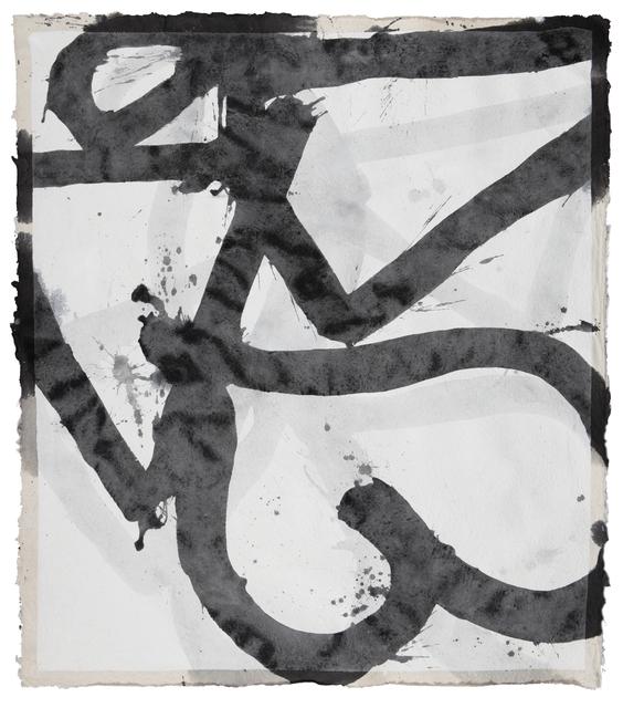 , 'Honcho,' , Stremmel Gallery