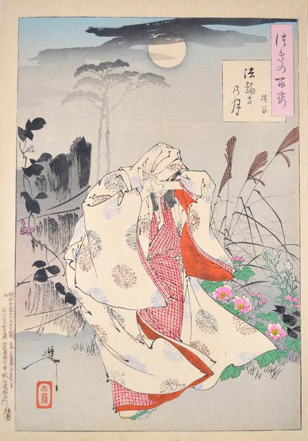 , 'Moon at Horin Temple: Yokobue,' 1890, Ronin Gallery