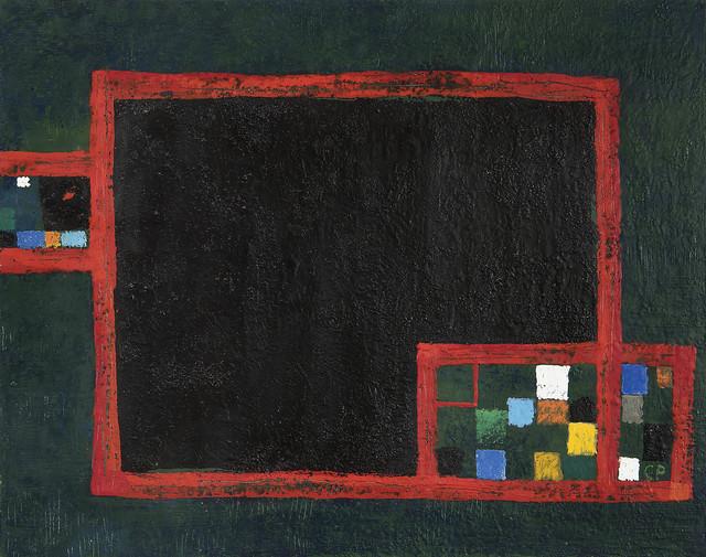 Carlos Pellicer, 'Caja de recuerdos', 2005, Aldama Fine Art