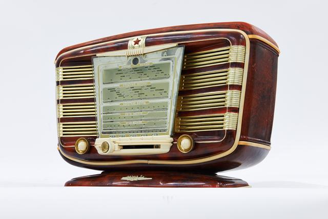 , ''Zvezda', Luxurious Radio ,' 1954-1959, Kunsthal Rotterdam
