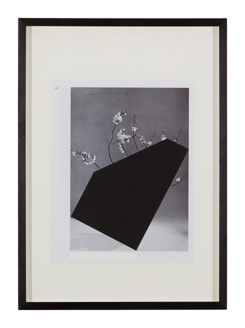 """Marita Fraser, '""""O. T.""""', 2016, Leyendecker"""