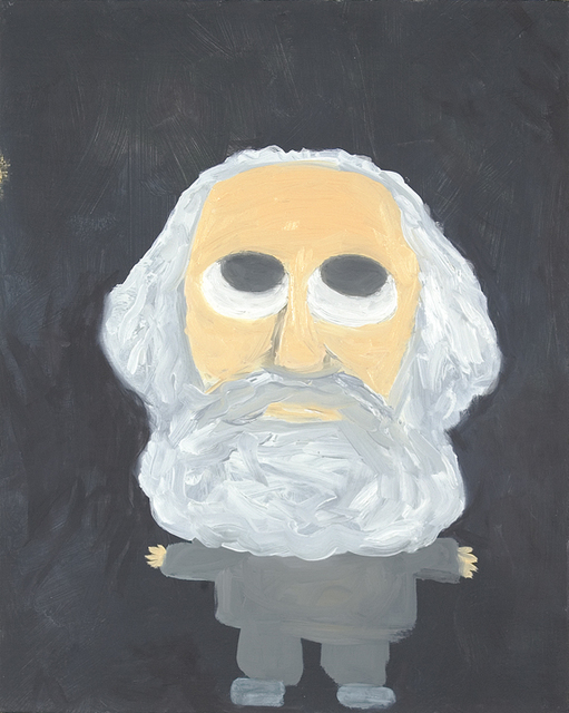 , 'Cute Communist Marx,' 2007, Library Street Collective