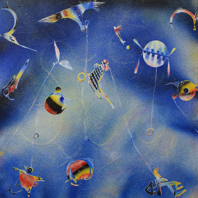 , 'The Yonder Blue,' 2009, Gallery Elena Shchukina