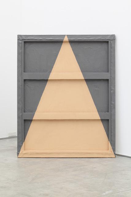 , 'overall (Ref. No. FAo01027),' 2011, Taro Nasu