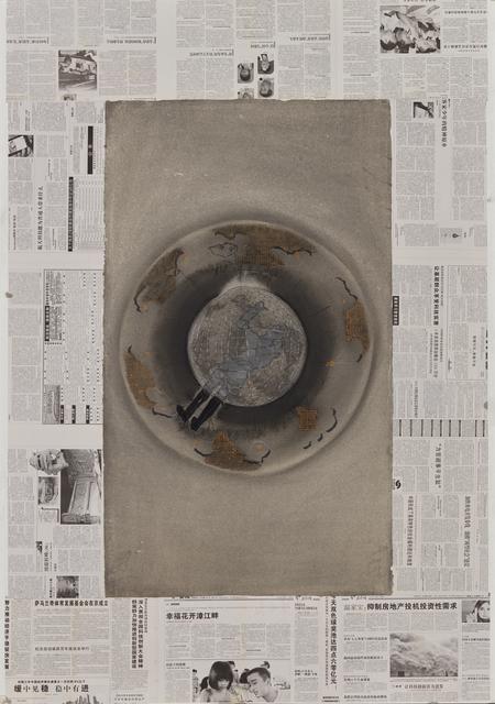 , '被开发的自我-幸福  Exploited Ego - Happiness,' 2007-2019, Arario Gallery