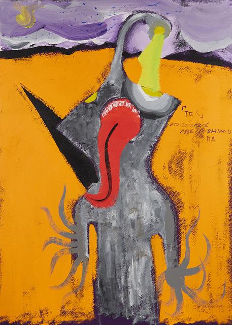 Issei Nishimura, 'Stranger', 2013, Cavin-Morris Gallery