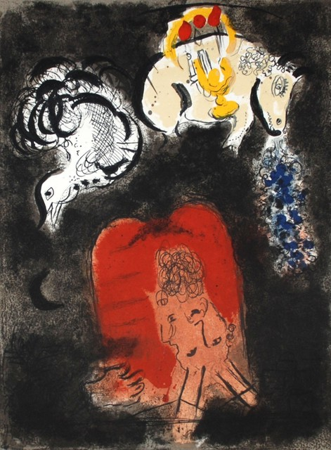Marc Chagall, 'Moses and the Tablets of the Law (frontispiece)', 1966, Georgetown Frame Shoppe