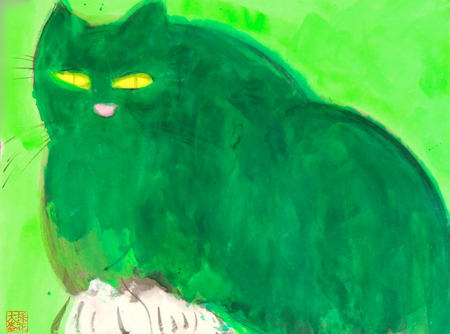 , 'Cat,' ca. 1989, Bert Kuipers Kunsthandel