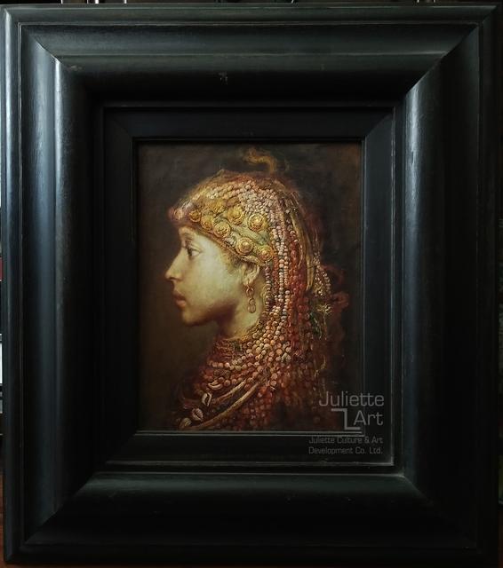 , '爱尼族 - Eni,' 1995, Juliette Culture and Art Development Co. Ltd.