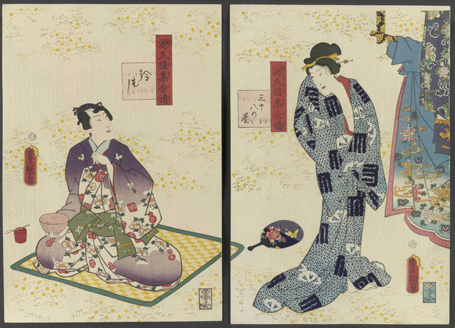, 'Genji goshu- yojo (Lasting Impressions of a Late Genji Collection),' ca. 1857-61, British Museum