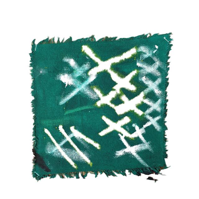 Firouz Farmanfarmaian, 'Tizerzaï 3', 2019, Janet Rady Fine Art