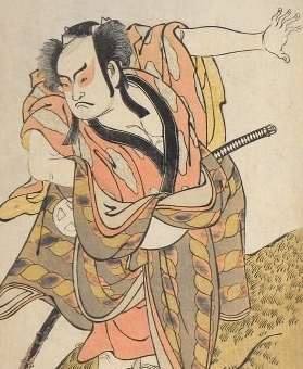 , 'Otani Hiroji III as Hataemon (?),' ca. 1788, Scholten Japanese Art