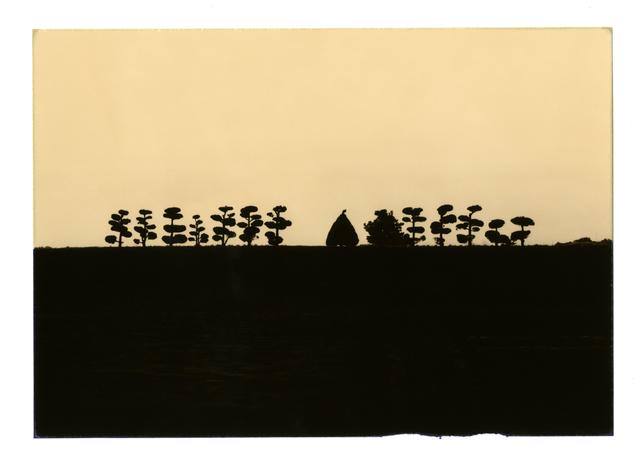 , 'A Box of Ku #67,' 1974, Atlas Gallery