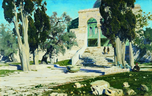 , 'Omar Mosque,' 1881, Vassily Polenov Fine Arts Museum and National Park