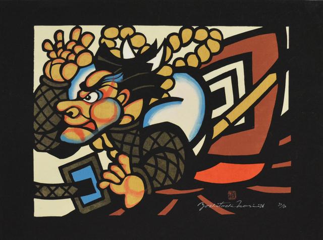, 'Sansho,' 1976, Ronin Gallery