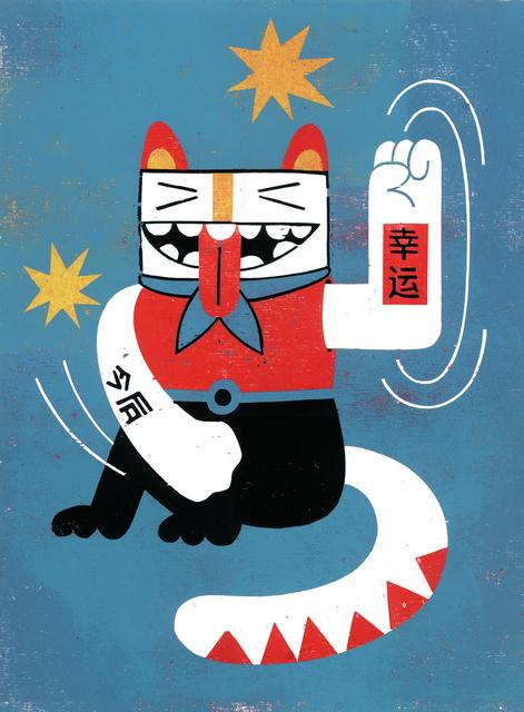 , 'Lucky Cat,' 2010, Urban Spree Galerie