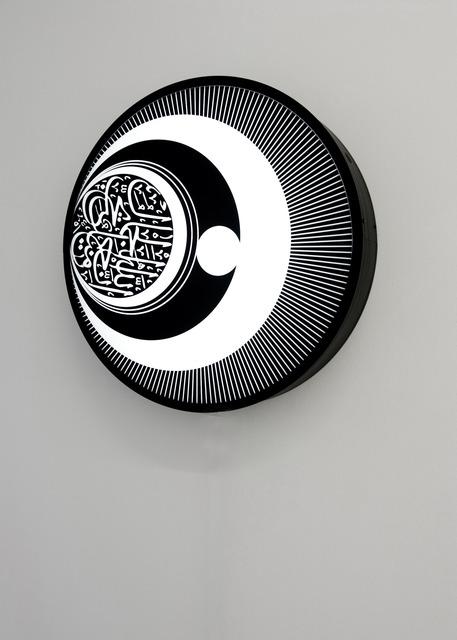 , 'Technologia No.1,' 2011, CONRADS