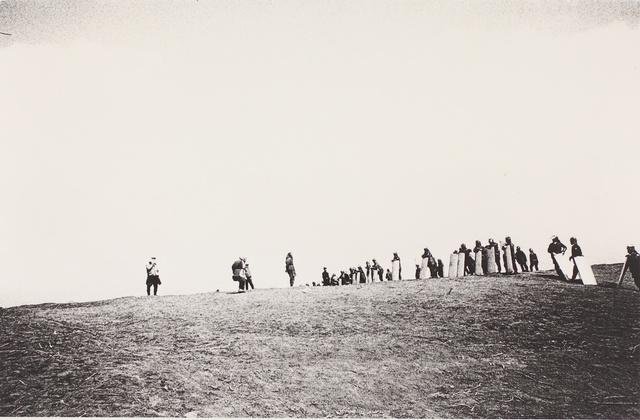 , 'Women Facing the Police on a Hilltop, Narita, Chiba (Sanrizka series),' 1971, MIYAKO YOSHINAGA