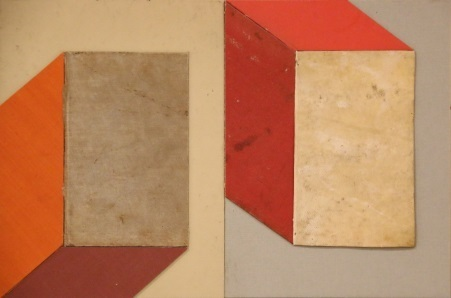 Pedro Zamora, 'Dos cubos', Galería Marita Segovia