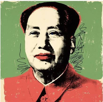 Andy Warhol, 'Mao, II.95', 1972, Upsilon Gallery