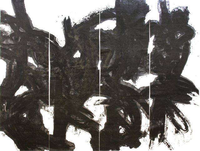 Wang Dongling 王冬龄, 'One's Own Way, One's Own Pleasure, One's Own Joy, One's Own Muse', 2013, Ink Studio