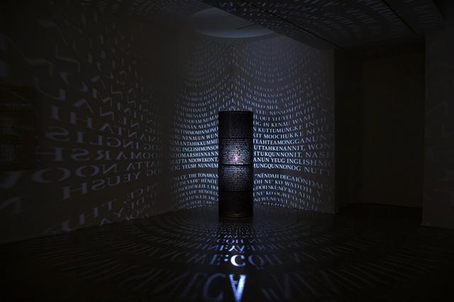 , 'Contritum Projection Cylinder,' 2018, C. Grimaldis Gallery