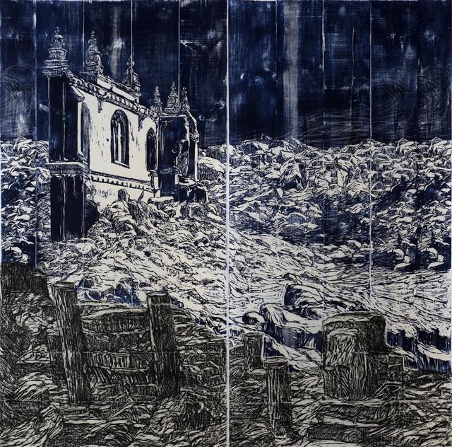 , 'Vigor,' 2016, Cade Tompkins Projects